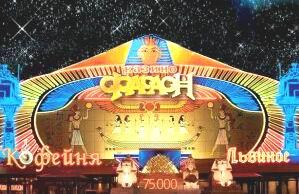 sochi-kazino-faraon