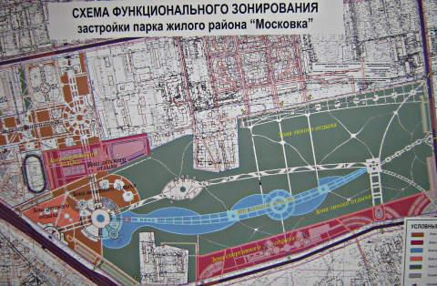 """Парк на """"Московке"""", занимающий"""