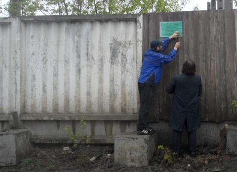 Мемориальная доска в честь Роберта Рождественского