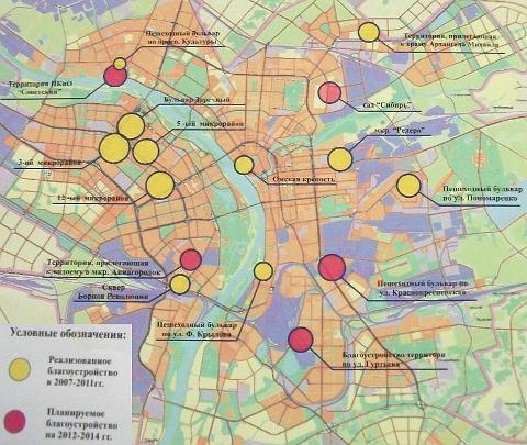 Схема территорий благоустройства в Омске.