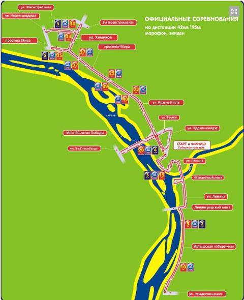 Схема марафонской трассы в