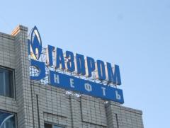 Газпром нефть в Омске