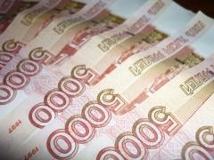 Курс доллара в муниципальном банке