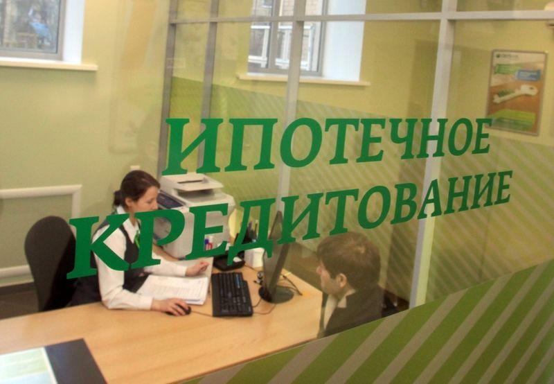 зеленый день кредит восточный банк саратов кредит наличными оформить