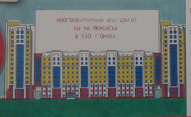 Микрорайон Прибрежный